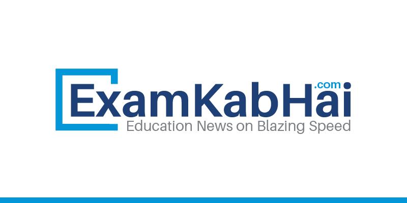 ExamKabHai.png