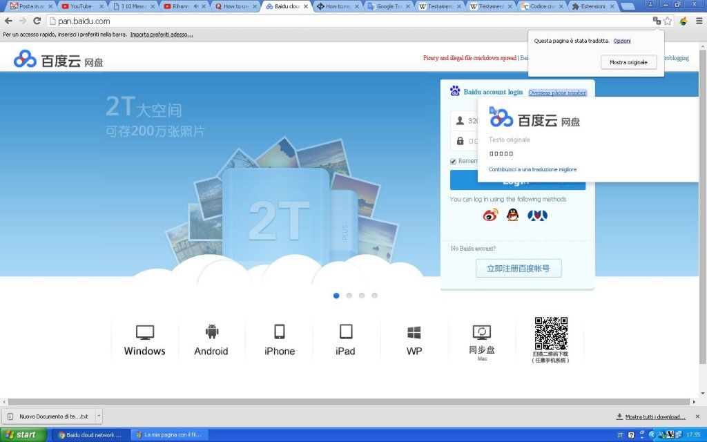 How to register in Baidu?