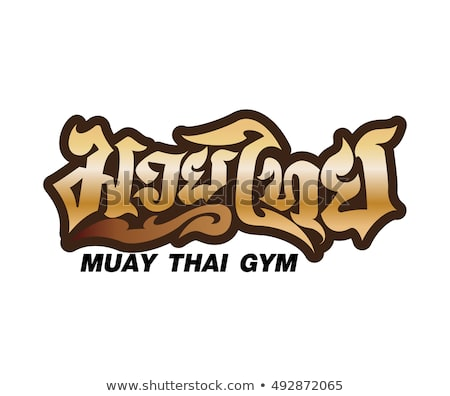 "muay-thai-letter-450w-492872065.jpg ""class ="" bbCodeImage LbImage"