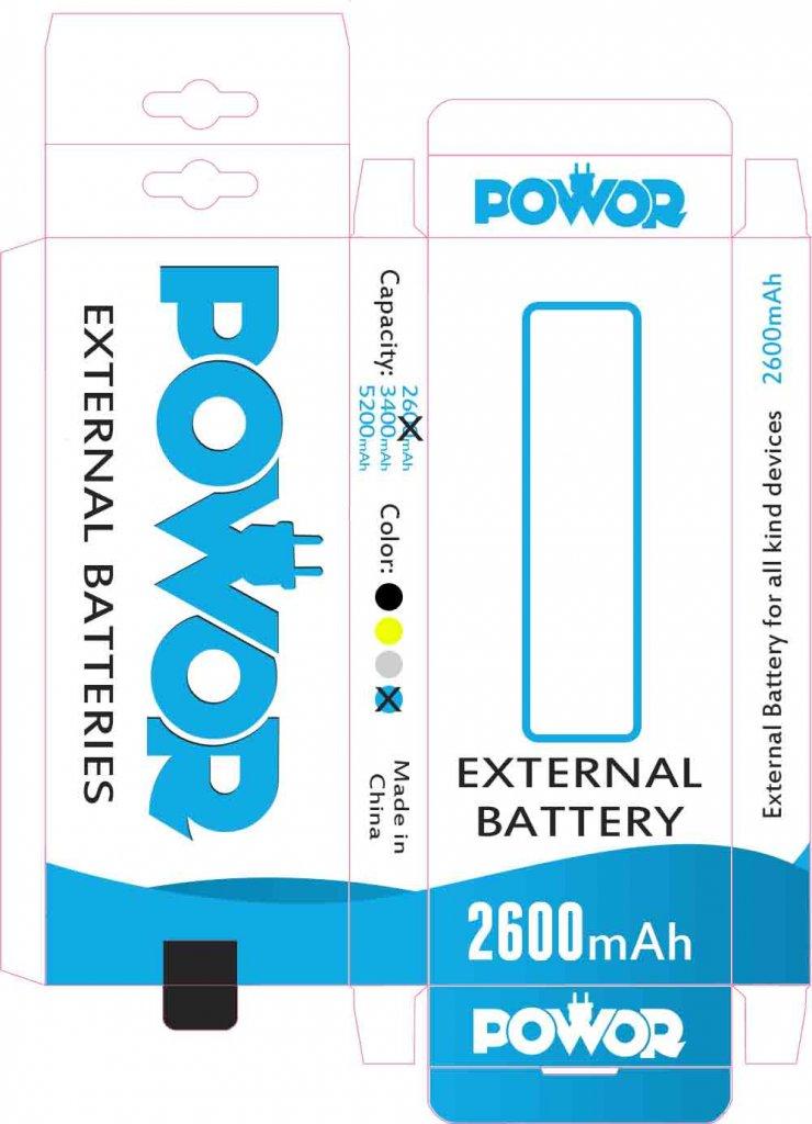 package_battery1.jpg