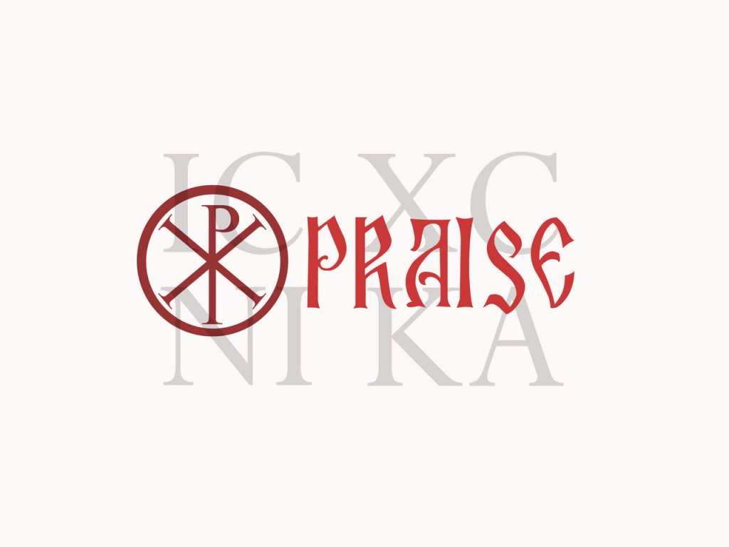 praise_copy[1].jpg