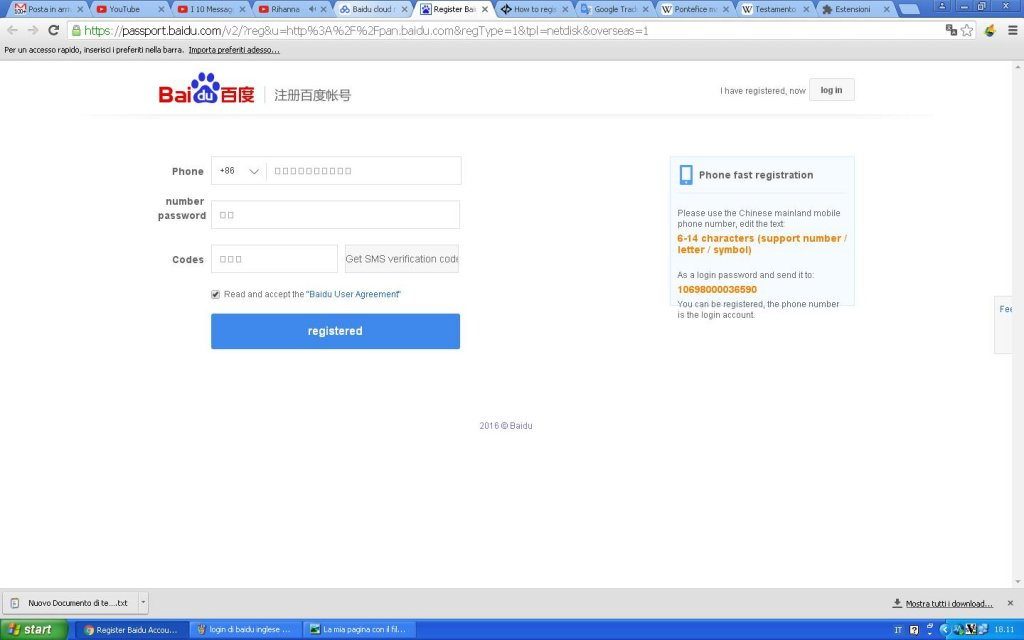 How to register in Baidu? | Page 2