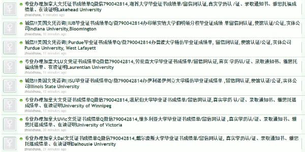 screenshot-forums.digitalpoint.com-2018.11.26-10-01-39.jpg