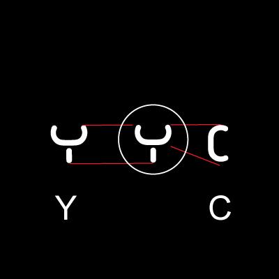 YenCoi2.jpg